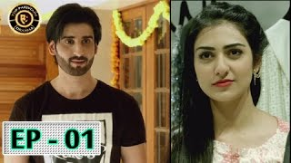Tumhare Hain Episode 01 - 23rd January 2017 - ARY Digital Top Pakistani Drama