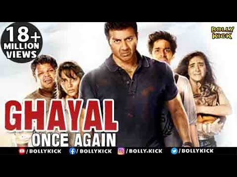 Xxx Mp4 Ghayal Once Again Full Movie Hindi Movies 2017 Full Movie Hindi Movies Sunny Deol Full Movies 3gp Sex