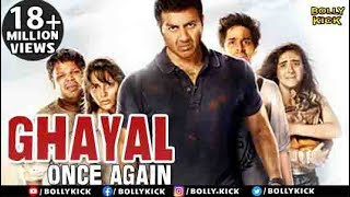 Ghayal Once Again | Hindi Movies 2016 Full Movie | Sunny Deol Movies | Latest Bollywood Full Movies