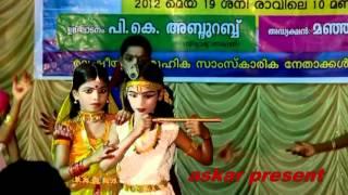edaikal amlp school anniversary. askar present. mizhiyazhaku nirayum radha thavalapara