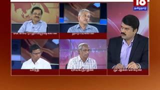 காலத்தின் குரல் | 02-12-16 | Kaalathin Kural | Episode 51 | News18Tamilnadu
