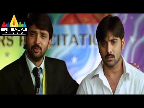 Nava Vasantham Telugu Movie Part 1212 | Tarun, Akash, Priyamani | Sri Balaji Video