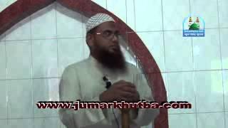 গনতন্ত্র কি   by Shaikh Amanullah Madani 2344
