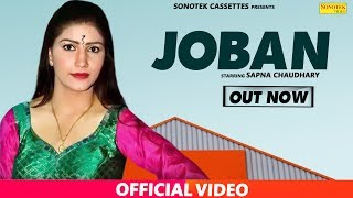 Sapna New Year Special Song || Joban 2017 || जोबन 2017 || Haryanvi New Song