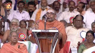 അയ്യപ്പഭക്തസംഗമം | Ayyappa Bhaktha Sangamam | Swami Chidanandapuri