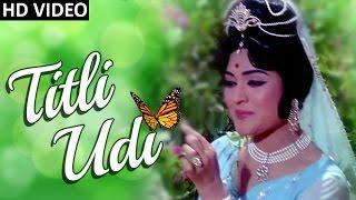 Titli Udi Full Video Song (HD) | Suraj Songs 1966 | Shankar Jaikishan Songs | Vyjayanthimala Hits