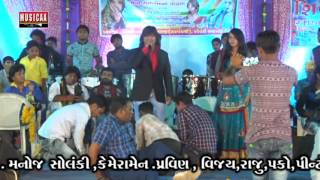 New Gujarati Live 2016 | Vikram Thakor Live Style | Part 1 | Gujarati New Album