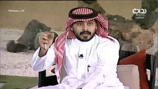تهرب عبدالرحمن آل زايد من الإجابة على كلام اليوم | #زد_رصيدك10