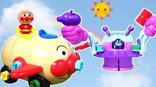 アンパンマン アニメ おもちゃ アンパンマン号を修理❤バラバラのアンパンマン号を組み立てよう!ねじねじバイキンUFO くみたてDIY ドライバー animation Anpanman Toy