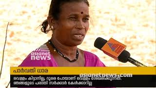 Lack of drinking water in Palghar