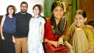 Aamir Khan's CUTE DANGAL Girls - Zaira Wasim and Suhani Bhatnagar