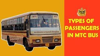 Types Of Passengers In MTC Bus   MTC Bus Scenes   Chennai Memes