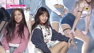 최유정 일대일 직캠 Hot Issue & BangBang & Yum Yum