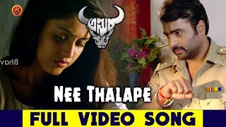 Asura Telugu Movie Songs || Nee Thalape Video Song || Nara Rohit, Priya Benerjee
