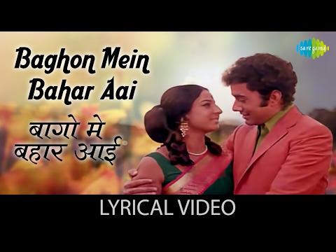 Baghon Mein Bahar Aai with lyrics|बाघों में बहार आई गाने के बोल |Mome ki Gudiya| Tanuja/Ratan Chopra