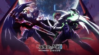 Top 14 Shinmai Maou no Testament Strongest Characters