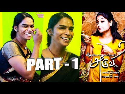 Download Aruvi Thirunangai Emiley Explains Jatti Scene : Thirunangai Actress Aruvi Anjali Varathan Interview HD Mp4 3GP Video and MP3