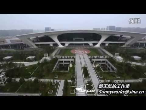 China high speed rail Hangzhou East Railway Station