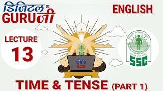 TIME & TENSE | PART 1 | L13 | ENGLISH |  SSC CGL 2017 | FULL LECTURE IN HD | DIGITAL GURUJI