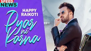 Pyar Ni Karna (News) | Happy Raikoti | Latest Punjabi Teasers 2019 | Releasing On 8th Dec 2019