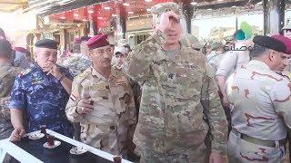 قائد القوات البرية في التحالف الدولي يزور ايسر الموصل  ويبحث مع القادة العسكريين سير معارك التحرير