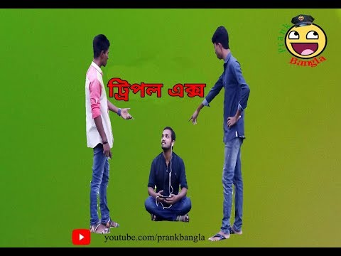 Xxx Mp4 Bangla New Funny Video XXx ট্রিপল এক্স Prank Bangla Mamun Hanif Raju 3gp Sex