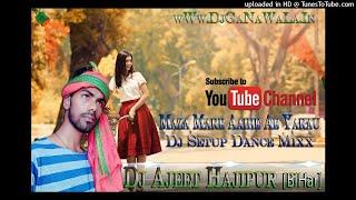 Maza Mare Aaihe Ae Yarau Full Setup Dance Mix By Dj Ajeet Hajipur [BiHar] DjGaNaWaLa.In