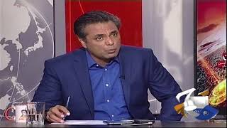 Nai Wifaqi Kabeena Kay Members Aur Unka Zikr - Naya Pakistan