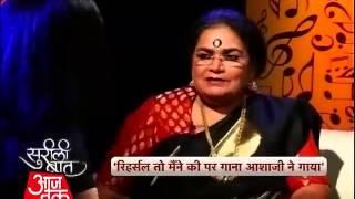 Episode-8: Sureeli Baat With Usha Uthup