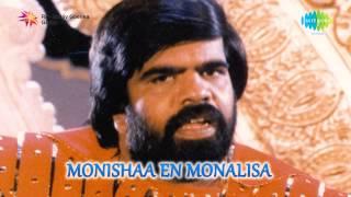 Monisha En Monalisa | Nambathe song