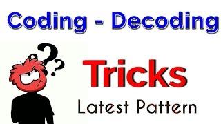 Coding Decoding || बुद्धिमत्ता चाचणी || budhimatta||mpsc csat preparation||MPSC Math||MPSC Reasoning