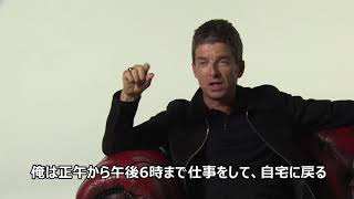 Noel Gallagher 27-minute interview for Sony Music Japan
