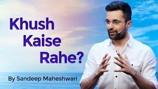 Khush Kaise Rahe? By Sandeep Maheshwari