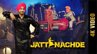 JATT NACHDE (Full 4K Video) || MINDA SINGH || Latest Punjabi Songs 2017 || AMAR AUDIO