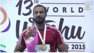 معتز راضي يفوز بالميدالية الذهبية في بطولة العالم للكونغ فو بإندونيسيا