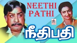 neethipathi sivaji tamil full movie | நீதிபதி