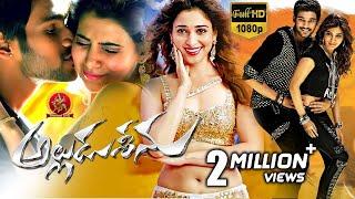 Alludu Seenu Full Length Telugu Movie | Bellamkonda Sreenivas |  Samantha Ruth Prabhu |