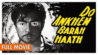 Do Aankhen Barah Haath 1957 Full Movie | V. Shantaram | Bollywood Classic Movies | Nupur Audio