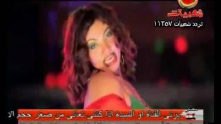 كليب دقي يا مزيكا للفنانه سلمي احمد