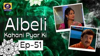 Albeli... Kahani Pyar Ki - Ep #51
