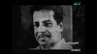 Samskrithi (Epi-03): Legendary actor Sathyan