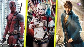 أفضل 10 أفلام فى 2016 على الإطلاق
