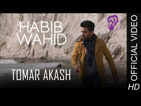 Xxx Mp4 Tomar Akash Habib Wahid 2016 Official Video 3gp Sex