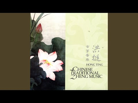 Download Song of the Flying Phoenix