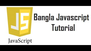 Bangla Javascript Tutorial: Javascript Introduction And Overview