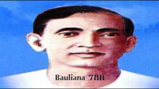 Abbas Uddin - Mon Guru Bujho - вaυlιana™ 786
