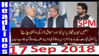 Pakistani News Headlines 6PM 17 Sep 2018 | Ishaq Dar And Aiwan E Field Ki Wapsi Bara Elaan
