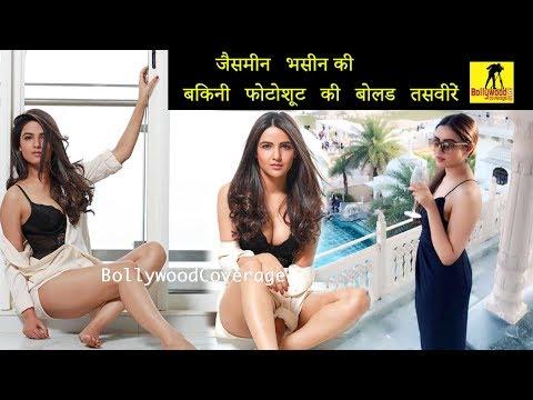 Xxx Mp4 Jasmin Bhasin Hot Bikini Photoshoot जैस्मीन भसीन की बिकनी फोटोशूट ने उड़ाए होश 3gp Sex