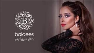تجميعات أغاني حفل بلقيس في مصر