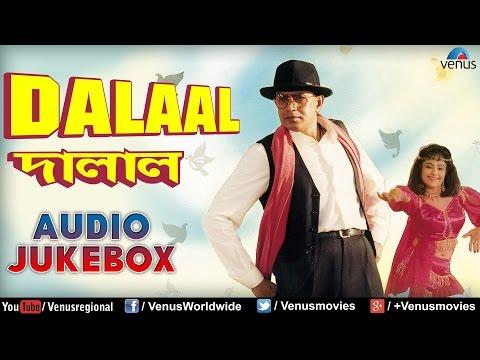 Xxx Mp4 Dalaal Bengali Audio Jukbox Mithun Chakraborthy Ayesha Jhulka Ravi Bahel 3gp Sex